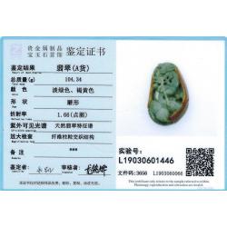 Bicolor Jade Dragon Pendant
